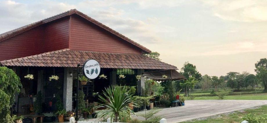 ร้าน Onair Cafe (ออนแอร์ คาเฟ่)