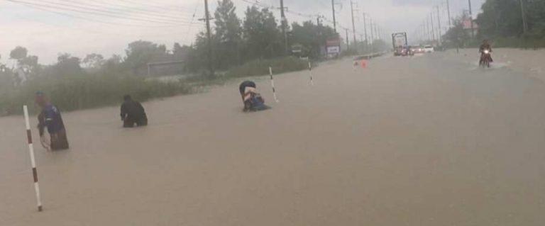 รู้ไหมชัยภูมิ วันนี้ฝนตกหนัก น้ำท่วมแล้ว